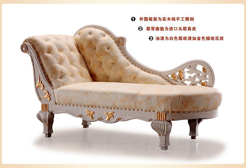 贵妃椅法式奢华家具 欧式奢华实木贵妃椅